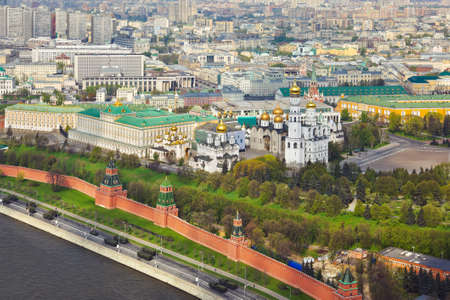 Moscow Kremlin - Russia - aerial view photo