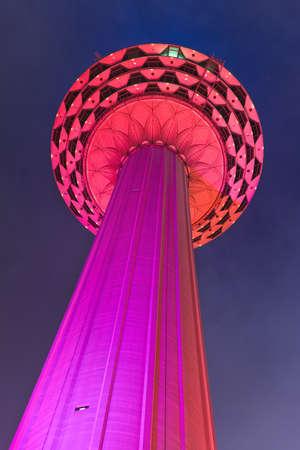 Menara tv tower at Kuala Lumpur  Malaysia  - architecture background