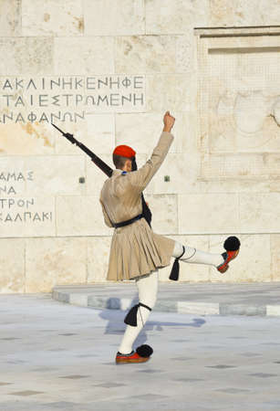 ancient greece: Changing guards near parliament at Athens, Greece