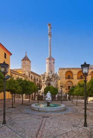 san rafael: Square of Triumph of San Rafael in Cordoba Spain - architecture background
