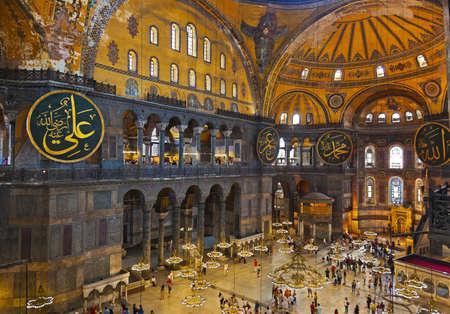hagia: Hagia Sophia interior at Istanbul Turkey - architecture background Editorial