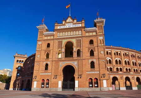 Famous bullfighting corrida arena in Ventas Plaza - Madrid Spain