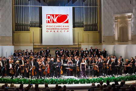 mikhail: MOSCOW, RUSSIA - NOVEMBER 15: Russian National Orchestra performs at Chaikovsky Hall on November 15, 2011 in Moscow, Russia. Conductor - Mikhail Pletnev.