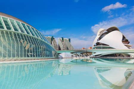 総合科学 - Valencia スペイン都市の近代建築