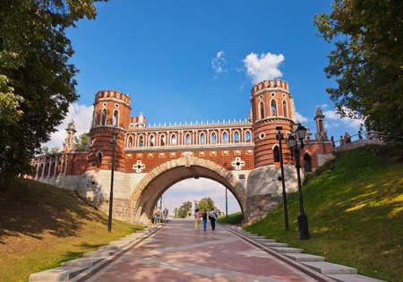 tsaritsino: Tsaritsino palace - Russia museum at Moscow