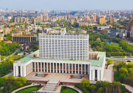 russian federation: White House, center of Russian government in Moscow, Russia - aerial view