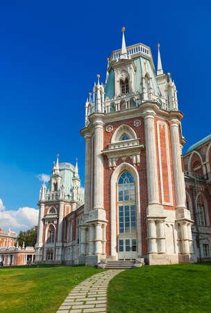 palacio ruso: Tsaritsino palace - museo ruso en Mosc� Editorial