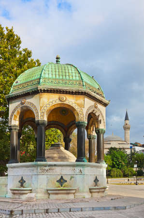 salutation: Fountain at Istanbul Turkey - travel architecture background