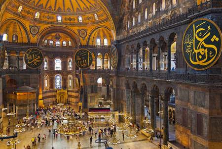 イスタンブール トルコ - アーキテクチャの背景にハギア ・ ソフィア大聖堂内部
