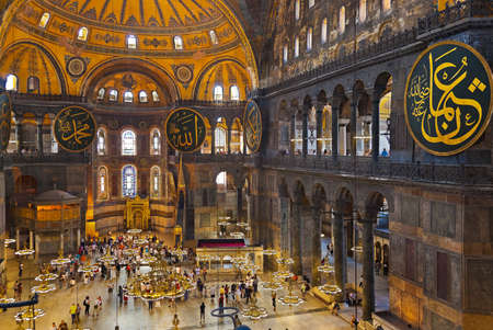 Hagia Sophia interior at Istanbul Turkey - architecture background Editorial