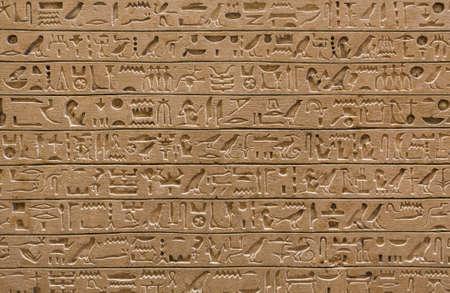 Old egypt scriptures - archeology background