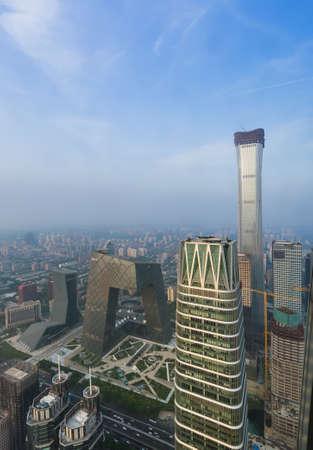 Modern financial district skyline in Beijing China - architecture background