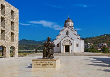 Andricgrad or Kamengrad in Visegrad - Bosnia and Herzegovina - architecture travel background