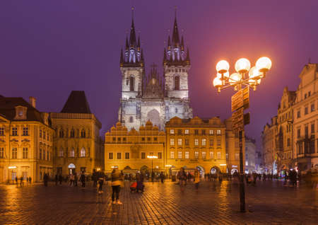 Prague, Czech Republic - October 18, 2017: People walking on the Old Town square (Staromestske Namesti).