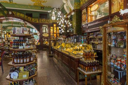 Saint-Petersburg, Russia - July 25, 2020: Interior of Eliseyev Emporium (Elisseeff brothers shop) on Nevsky Prospekt.