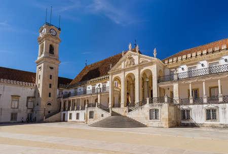 Coimbra university in Portugal - architecture background