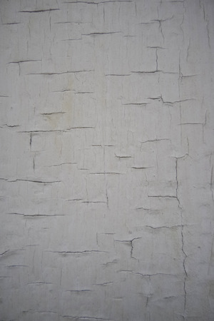 cracky: Gray colored cracky surface background