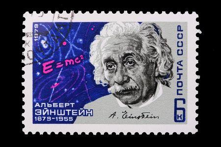 let on: Rusia - CIRCA 1979: Un sello est� impreso en Rusia, Albert Einstein, deje que fuera CIRCA en 1979.