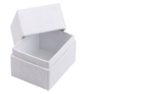 openly: Cardboard box for a small souvenir on a white background.
