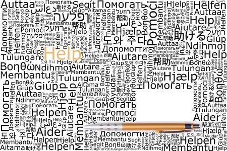 Word help translated into other languages and compiled into a single image.