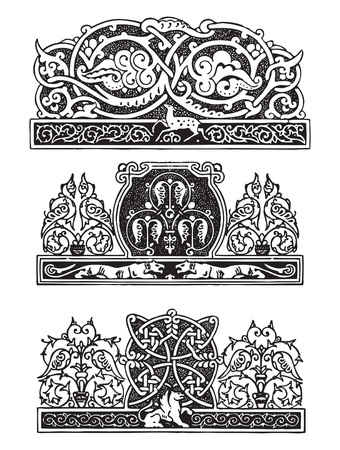 style: Decorative ornament in the Gothic style. Set - 1.  Illustration