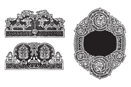 Decorative ornament in the Gothic style. Set - 2. Vector illustration of a format EPS.