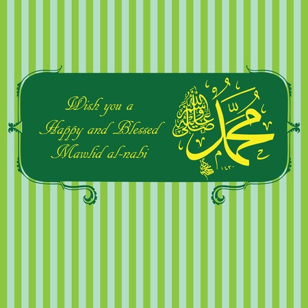 felicitation: Wish you a Happy and Blessed Mawlid al-nabi. vector illustration greeting