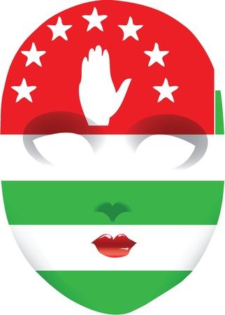 statehood: Classic mask with symbols of statehood of Abkhazia. illustration