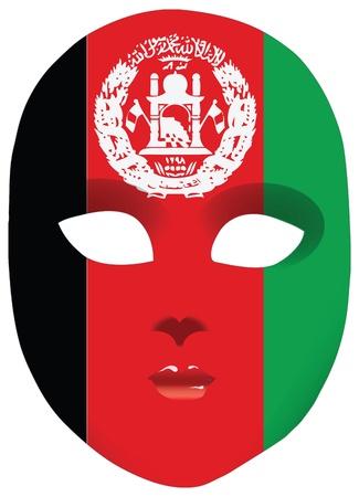statehood: Classic mask with symbols of statehood of Afghanistan. illustration Illustration