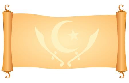古代の羊皮紙でイスラムのシンボル。イラスト。  イラスト・ベクター素材