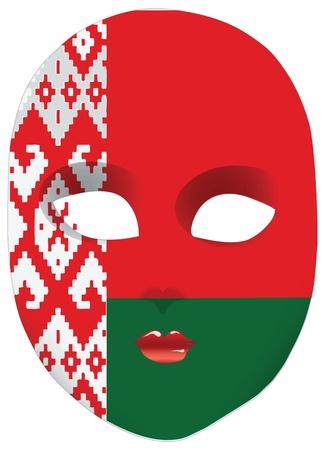 statehood: Classic mask with symbols of statehood of Belarus. illustration