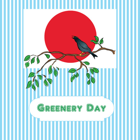 Japan's national holiday - Day of greenery. Vector illustration.