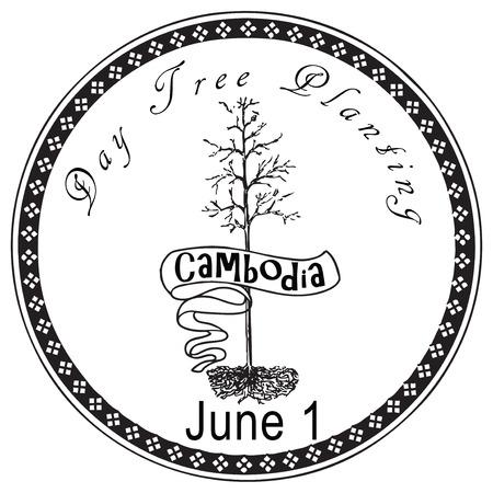 baum pflanzen: Day Baumpflanzung in Kambodscha. Vektor-Illustration spurlos. Illustration