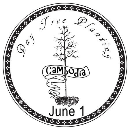 Day tree planting in Cambodia. Vector illustration without trace.