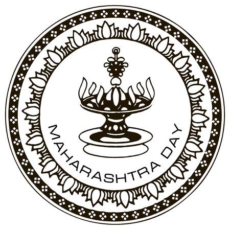 5 월 1 일 Maharashtra 날 인쇄 고무 도장, 인도 지역. 벡터 일러스트 레이 션. 일러스트