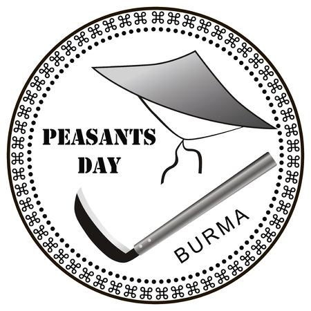 Peasants Day - Public holidays in Burma. Vector illustration. 일러스트
