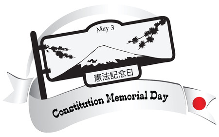 Banner dedicated, Constitution Memorial Day Japan on May 3.