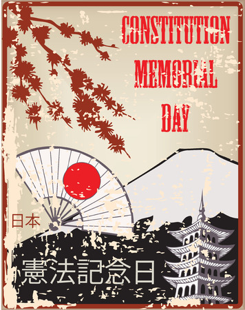 constitution day: Old vintage card dedicated to Constitution Day in Japan. Traditional Japanese symbols on vector illustration.