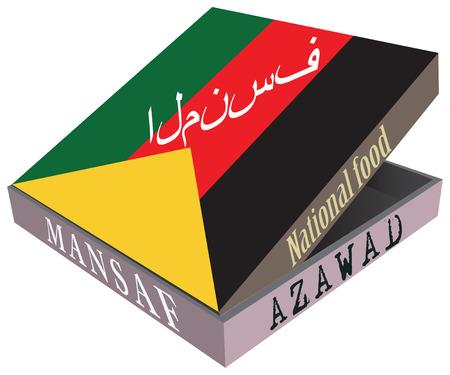 Mansaf - the national dish of Azawad in carton. Vector illustration.