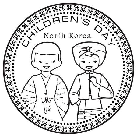 Childrens Day North Korea. Festive day. Vector illustration. Illustration
