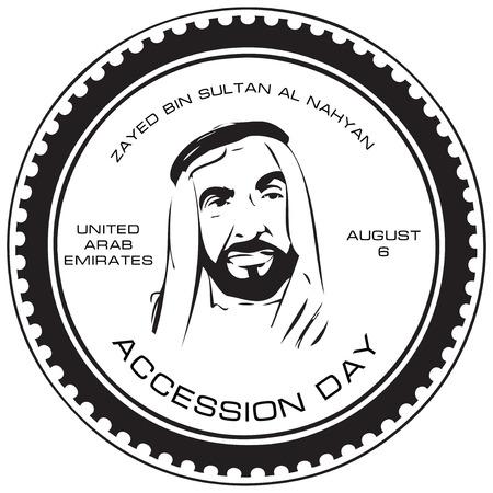 아랍 에미리트 연합 (UAE) 가입 기념일 인 8 월 6 일의 이벤트. 일러스트