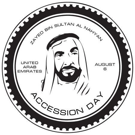 accession: Event on August 6, a holiday in the United Arab Emirates Accession Day.