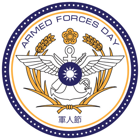 Symbol Armed Forces Day, China, as the die color print. Vector illustration.