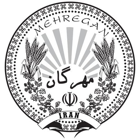 Mehregan, marked in accordance with the Iranian civil calendar. Vector illustration.