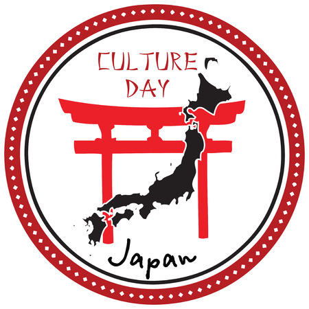 An event of national importance, a holiday Culture Day Japan. Banco de Imagens - 45726240