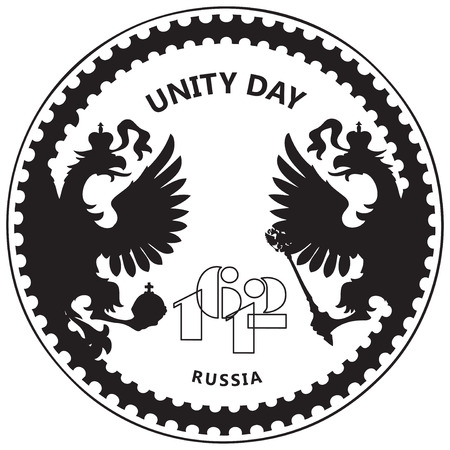 celebrated: National Unity Day, celebrated in Russia in November. Illustration