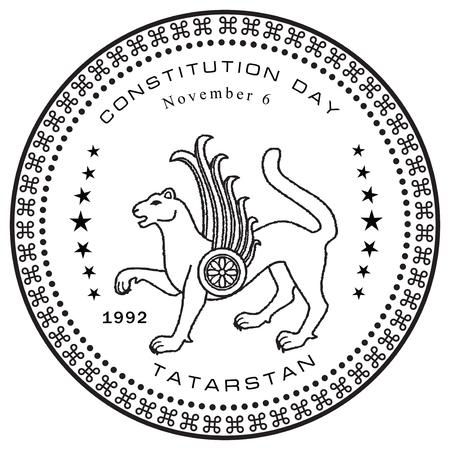 Constitutional Day of Tatarstan, on the 6th of November 1992. Vector illustration. Иллюстрация