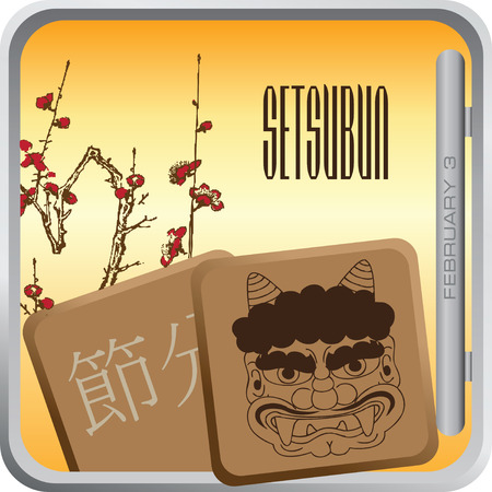 Setsubun - the holiday is celebrated in Japan on February 3. The holiday is associated with the expulsion of demons.