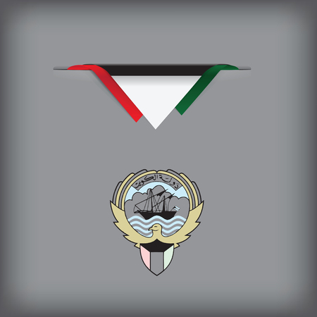 token: Kuwait - a banner with the elements of the flag.