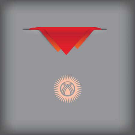 token: Kyrgyzstan elements of the flag. Illustration